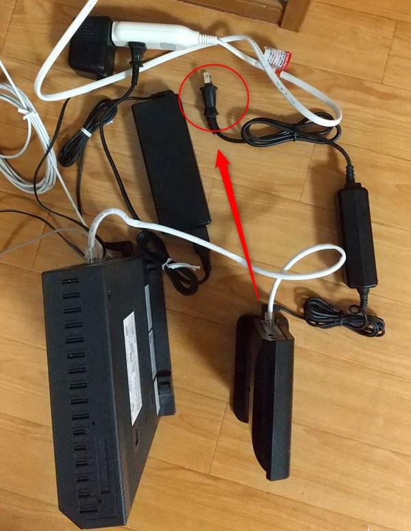 ドコモ光 ルーターの電源を落とす