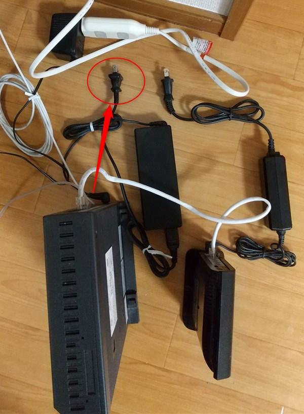 ドコモ光 ONU(回線終端装置)の電源を落とす