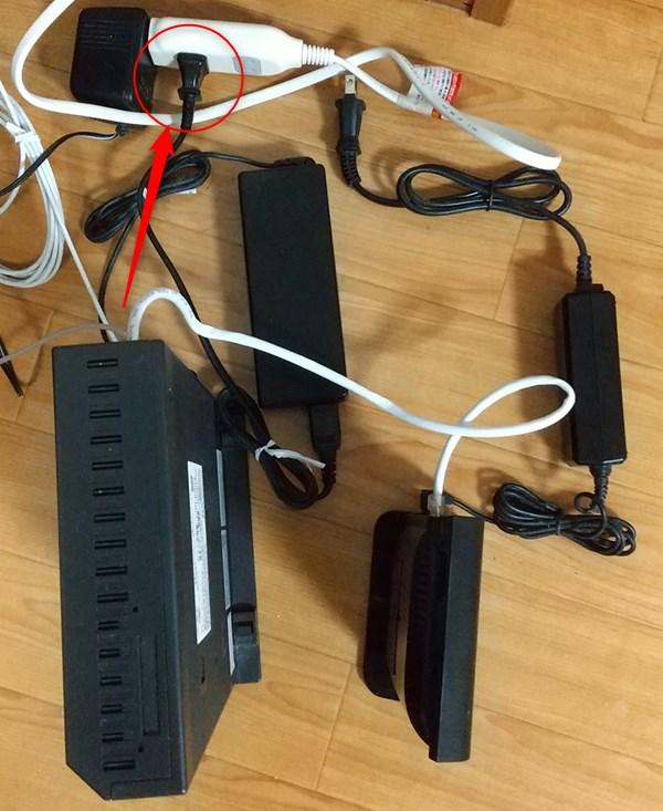 ドコモ光 ONU(回線終端装置)の電源を入れる